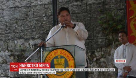 Мер філіппінського міста Озаміс загинув разом з родиною під час перестрілки із поліцейськими