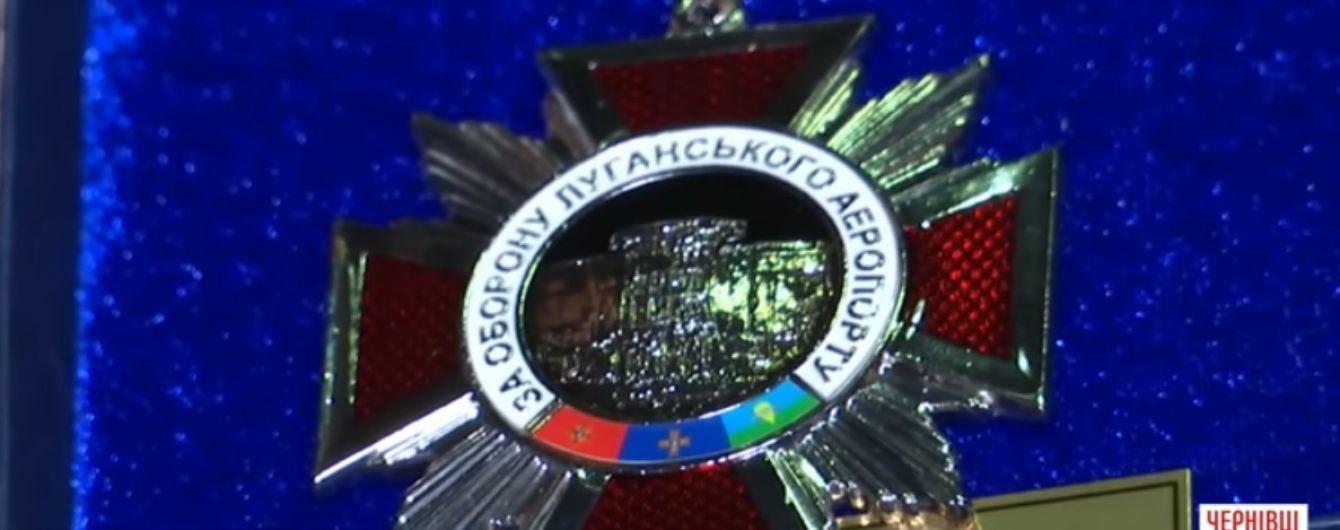 146 днів пекла. Оборонцям Луганського аеропорту вручили ордени від екс-військових та волонтерів