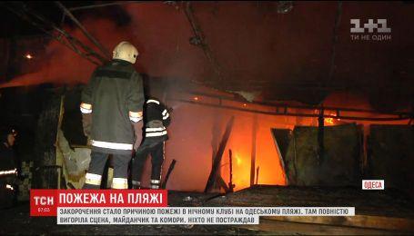 Нічний клуб в Одесі згорів через закорочення