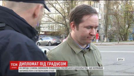 Київська поліція вкотре спіймала п'яного російського дипломата за кермом