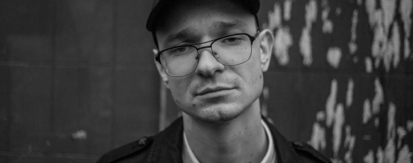 Помер 29-річний білоруський репер Рома Англічанин
