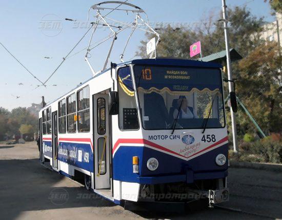 У Запоріжжі почали виготовляти трамваї