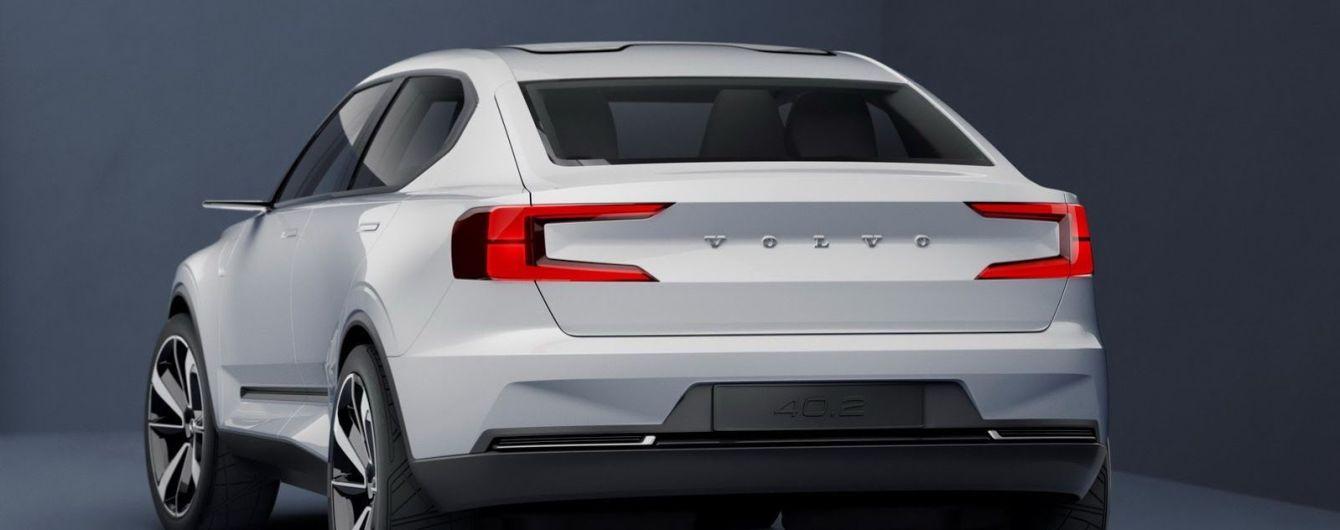 Шведский автопроизводитель Volvo запатентовал наименование S50
