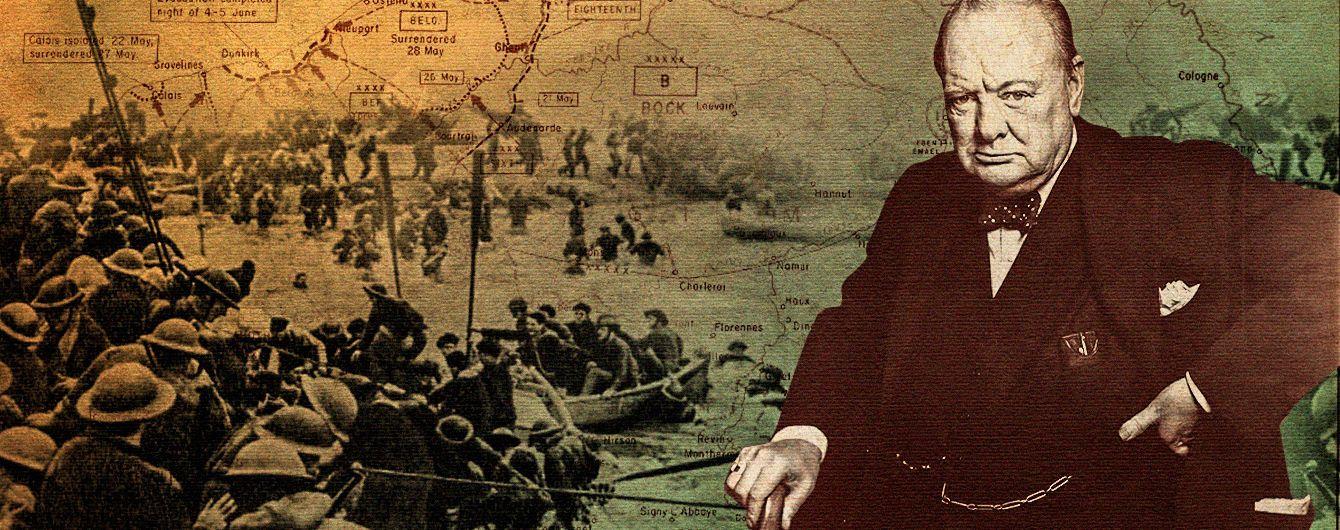 Дюнкерк: взгляд за кулисы