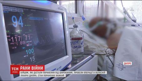 В обласну лікарню Дніпра у важкому стані доправили двох українських бійців