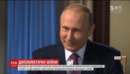 Відповідь на санкції: Москва радикально скоротила працівників дипустанов США у Росії