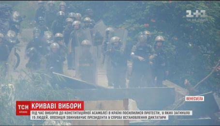 У Венесуелі посилились протести в день виборів членів Конституційної асамблеї, є загиблі