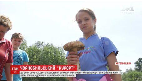 Чорнобильський курорт: у селах неподалік Чорнобиля збільшується кількість населення