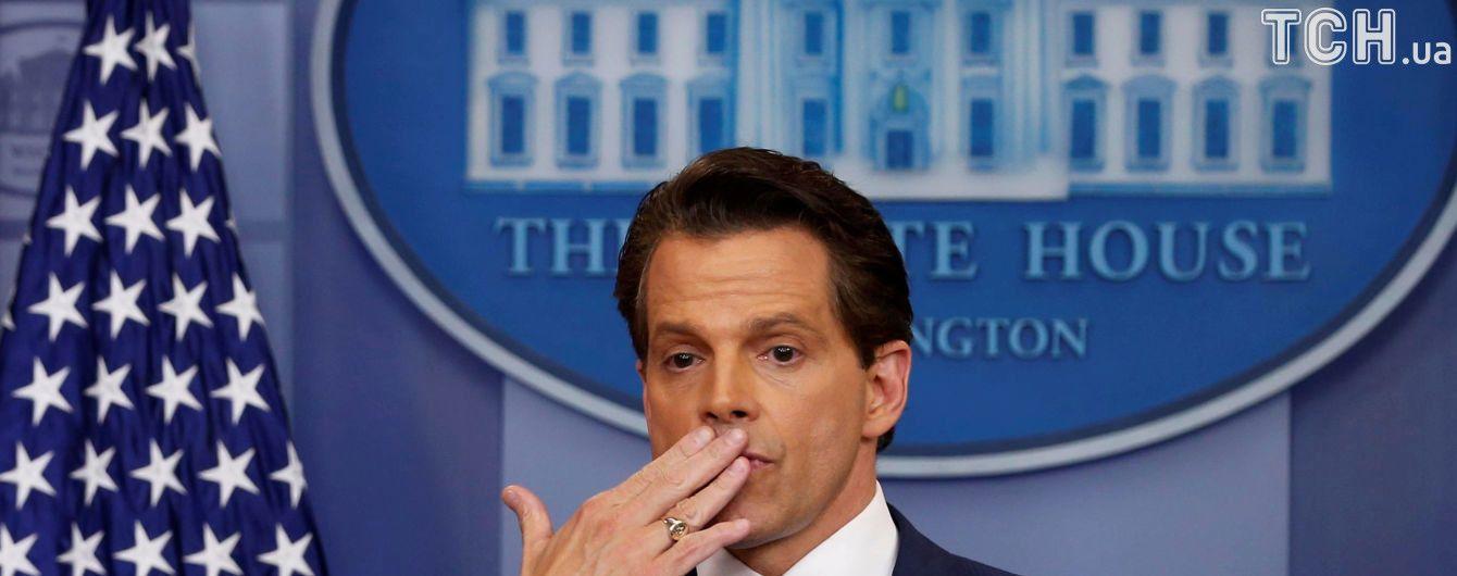 Залишення посади Скарамуччі  після 10 бурхливих днів показує, що в Білому домі панує хаос - The Guardian