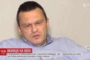 Вбивця 16-річного школяра Чубенка нахабно прокоментував ТСН своє звільнення