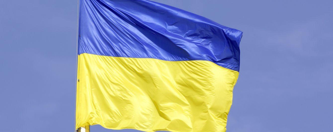 В Кривом Роге до трех лет приговорили мужчину, который надругался над флагом Украины