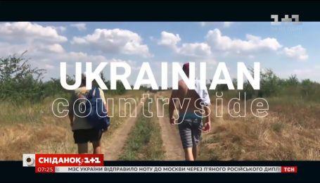 Чем поразило отчаянного американца обычная украинская жизнь