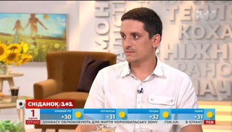Говорим о правах родителей и детей с юристом Тарасом Мирошниченко