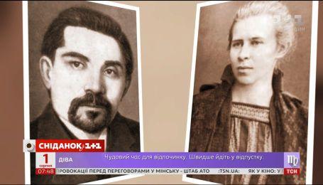 104 года, как не стало Леси Украинки: звездная история поэтессы