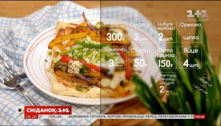 Слойки с запеченными овощами и яйцом - рецепты Эдуарда Насырова