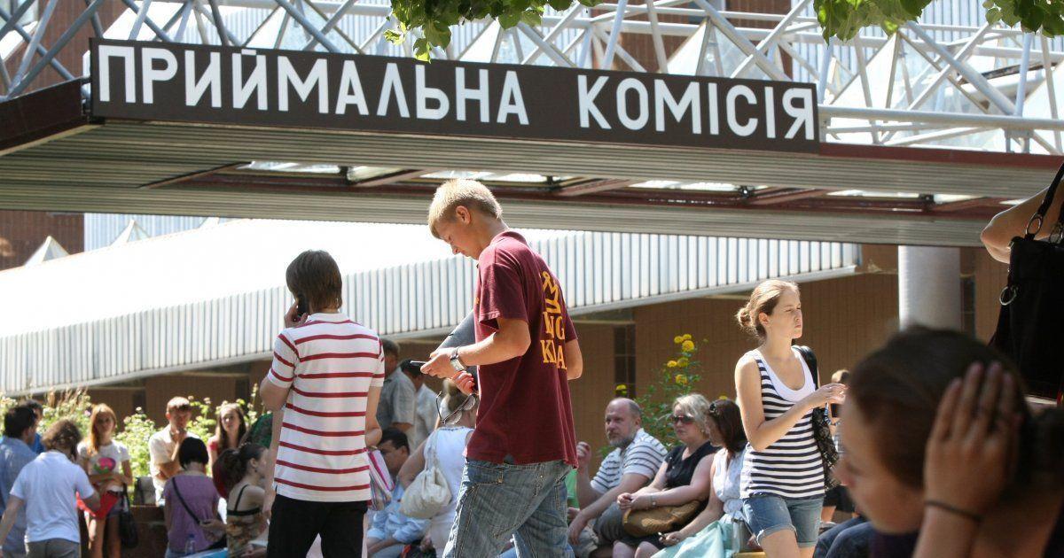 Під час цьогорічної вступної кампанії найпопулярнішими серед вступників  стали Київський національний університет імені Тараса Шевченка 71d487b3b1169