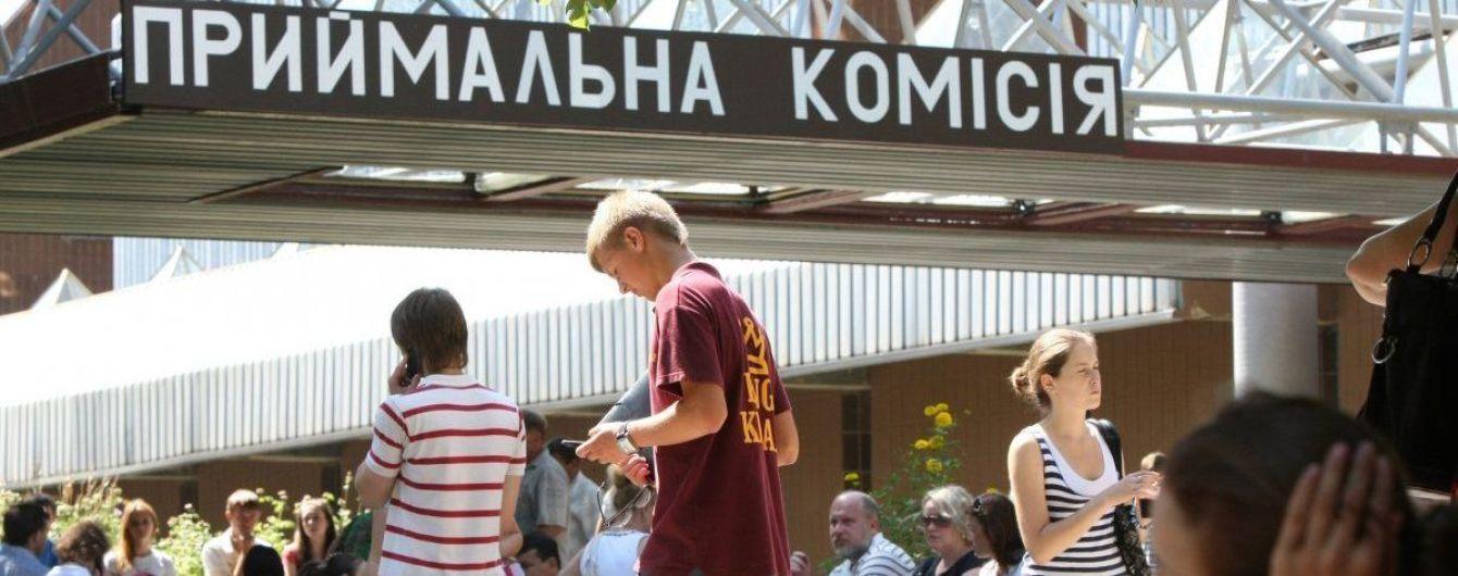 Гриневич рассказала, кто в следующем году будет сдавать ВНО в магистратуру