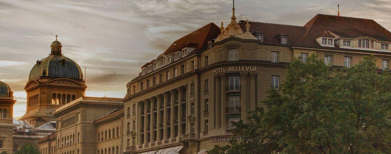 """Игроки """"Динамо"""" будут жить в Берне в роскошном пятизвездочном отеле в центре города"""