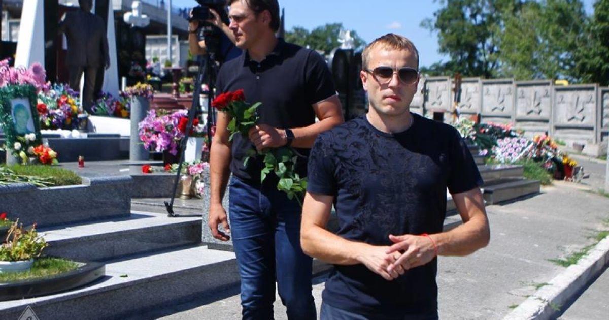 @ ФК Динамо Київ