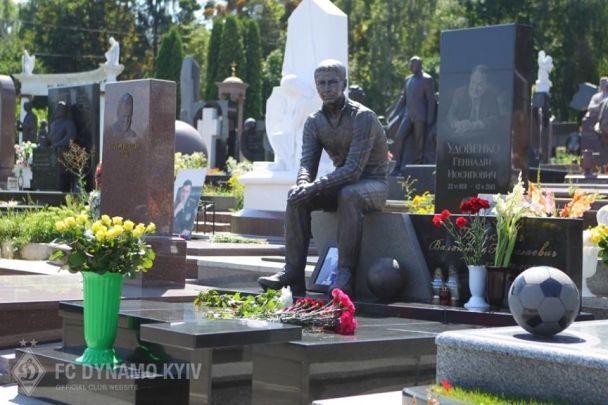 Три роки без Белькевича. Ребров, Гусєв і Хацкевич прийшли вшанувати пам'ять футболіста