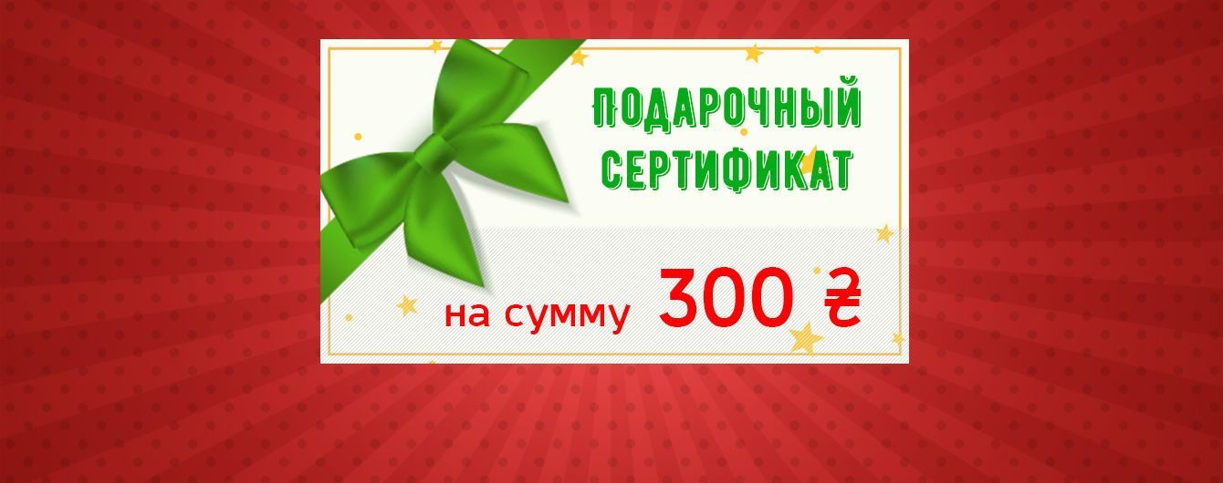Акция от Vipcosmetik - получи 300 грн на покупки!