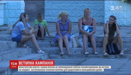 Українські абітурієнти досі не побачили списки рекомендованих до вступу у ВИШі