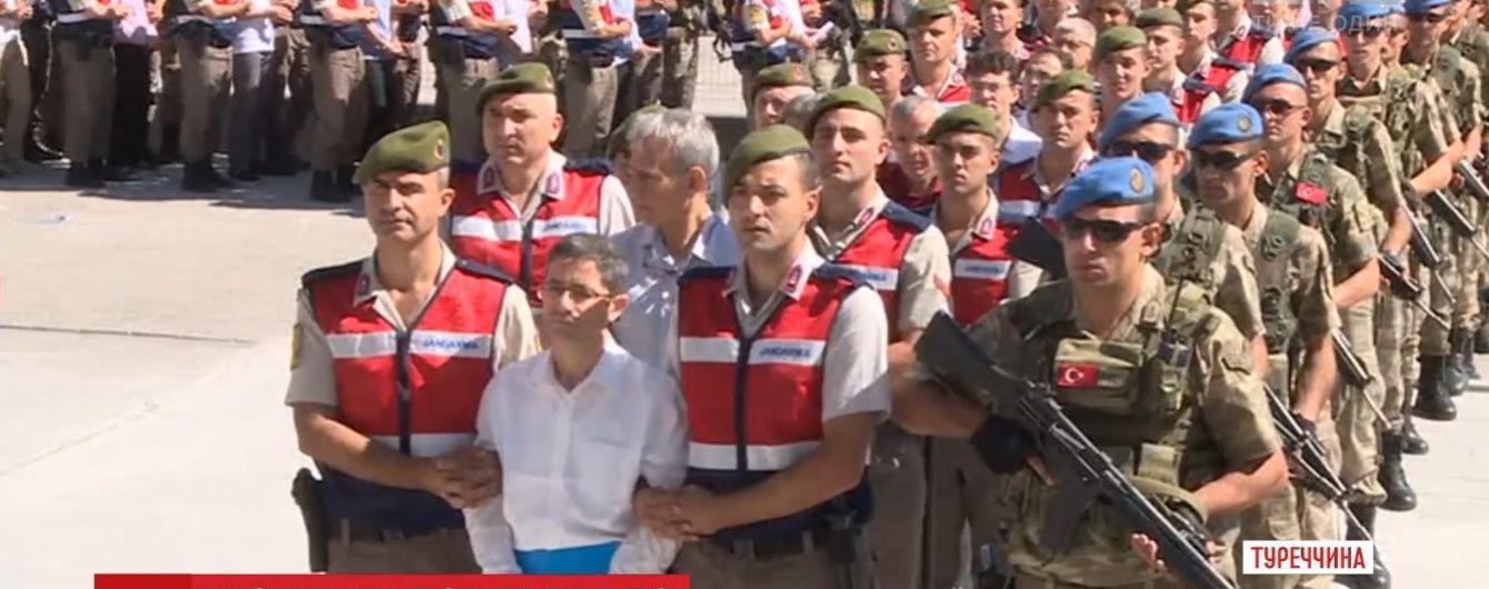В Турции начался масштабный судебный процесс по делу о перевороте