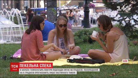 """Метеорологи назвали погоду в Украине """"африканской жарой"""""""