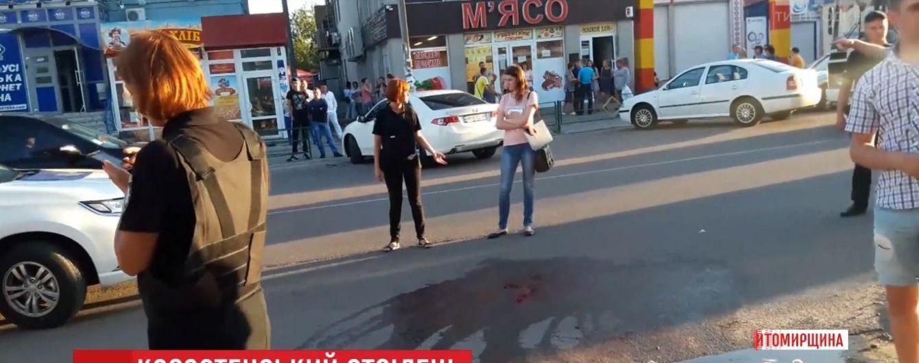 """В столице """"Корд"""" задержал вооруженного стрелка из Коростеня"""