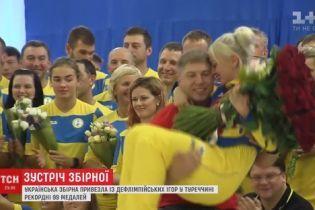 Нічна зустріч і два освідчення у коханні: українська збірна тріумфально повернулася з Дефлімпіади