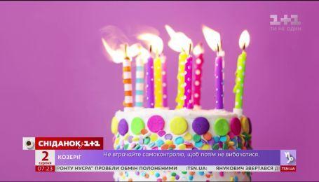 Во время задувания свечей на торте, количество бактерий на нем увеличивается в 15 раз