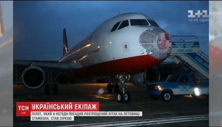 Эксклюзив ТСН: знаменитый украинский пилот впервые рассказал детали аварийной посадки