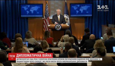 Американсько-російські відносини можуть погіршитися через санкції Москви проти Вашингтона
