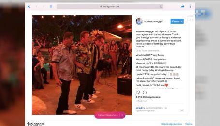 Арнольд Шварценеггер выложил видео, где танцует