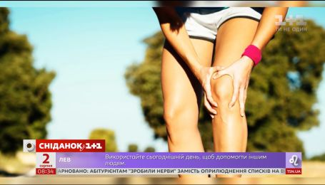Чому болять суглоби
