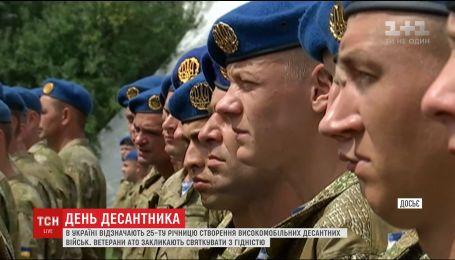 Україна відзначає 25-ту річницю створення ВДВ