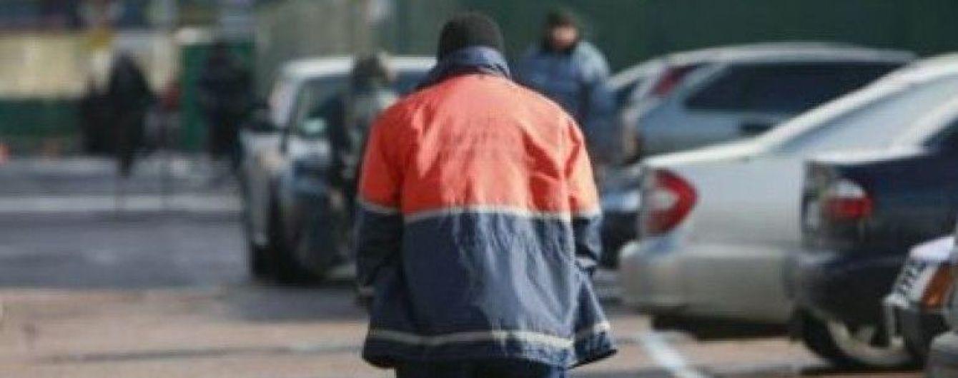 В Киеве парковщики уйдут в прошлое