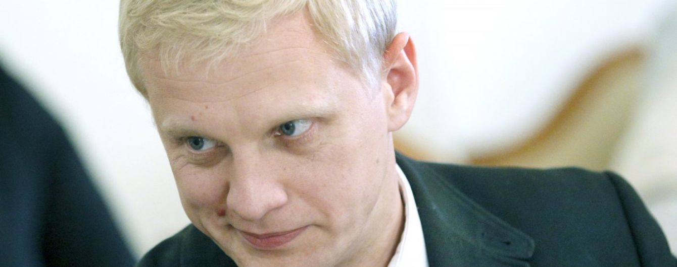 ГФС возбудила дело против сотрудников Центра противодействия коррупции