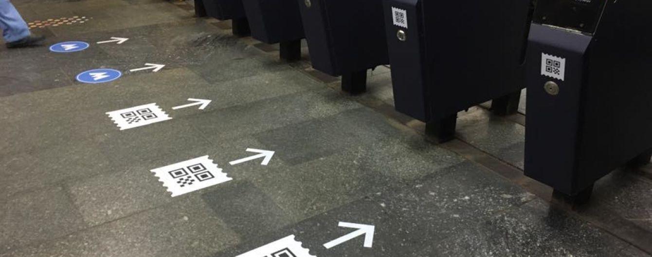 В Киеве одна из станций метро стала автоматизированной