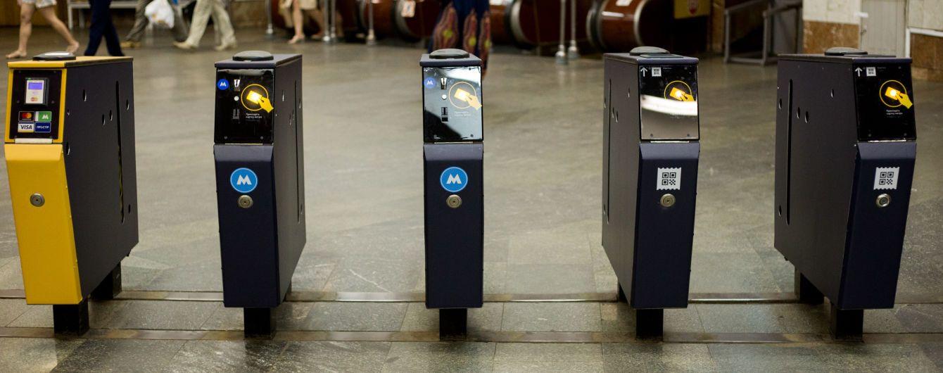 Без касс и жетонов: в КГГА назвали следующие станции метро, которые автоматизируют