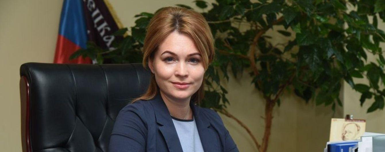 """Прокуратура объявила подозрение """"министру финансов """"ДНР"""""""