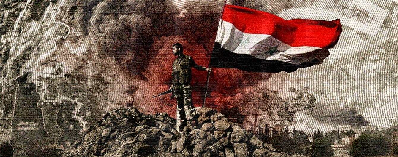 """Сирия после """"Исламского государства"""": перспективы и угрозы"""