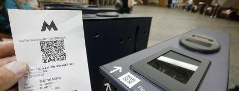 Smart-метро без жетонов и с QR-билетом: как автоматизация меняет столичную подземку. Инфографика