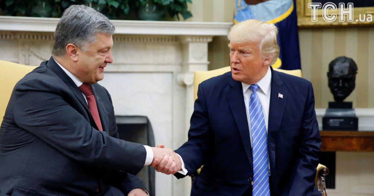 Стинг, Пугачева когда состоится встреча трампа и порошенко левая кнопка мыши