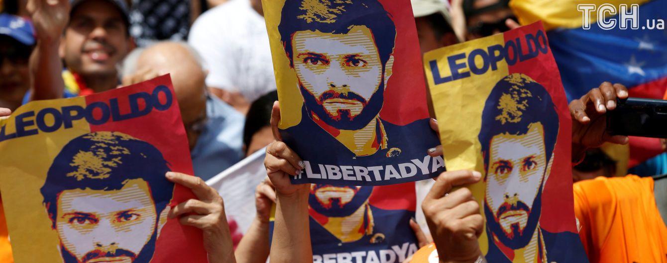 У Венесуелі затримали лідерів опозиції та відвезли їх у невідомому напрямку