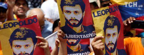 Мадуро відсторонив від президентських виборів опозиційні партії у Венесуелі