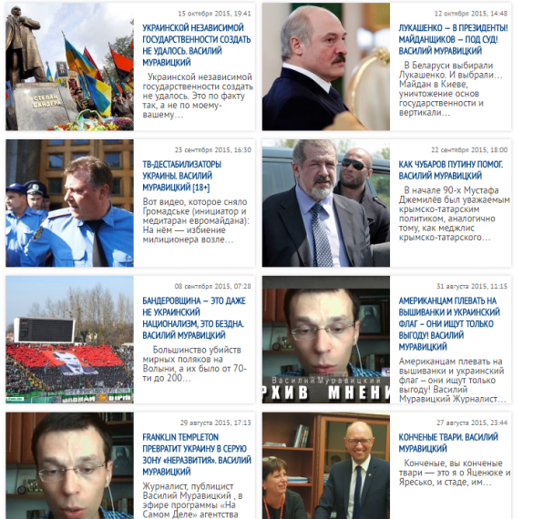 журналыст-пропагандист_2