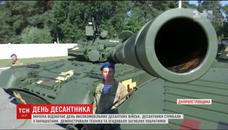 Стрибки з парашутом і спомини загиблих: Україна відзначає День високомобільних десантних військ