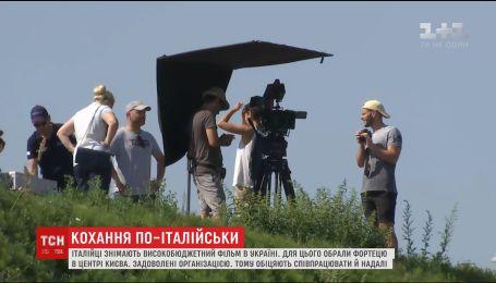 Відомий італійський режисер розпочав знімання високобюджетного фільму в центрі Києва