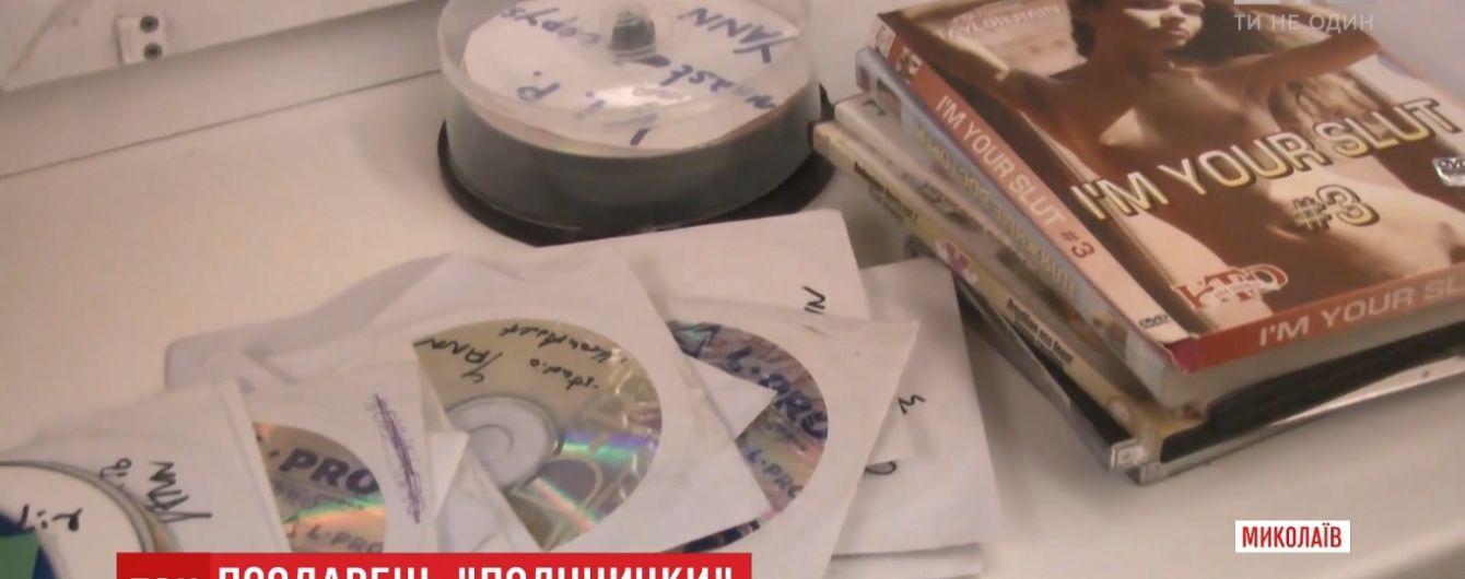 В Николаеве задержали немца-фотографа, который снимал порно с украинками